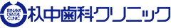 杁中歯科クリニック(いりなか歯科 名古屋市昭和区)歯医者